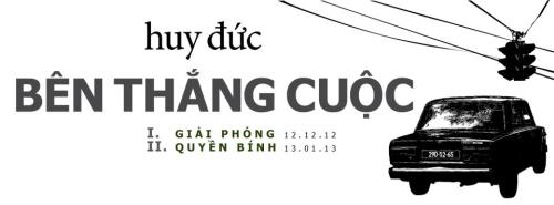 benthangcuoc_II